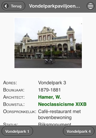 Amsterdam 1850-1940 screenshot 1