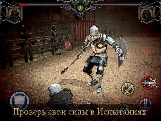 Скачать игру Knights Fight: Medieval Arena