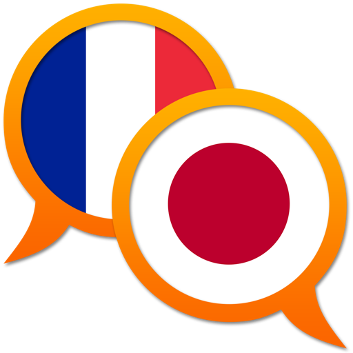 French Japanese dictionary