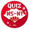 Japanese Quiz