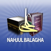 Nahjul Balagha - Peak of Eloquence