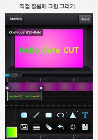 Cute CUT Pro - Full Featured Video Editor screenshot 2