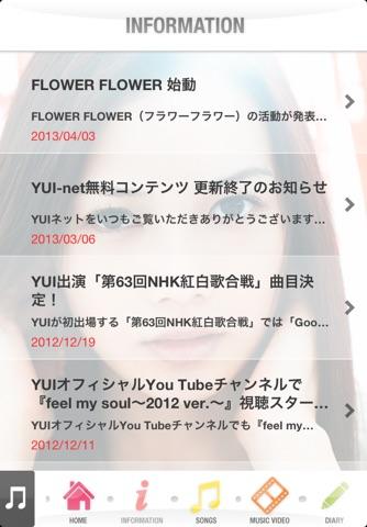 YUI 公式アーティストアプリ screenshot 2
