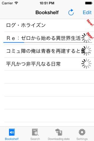 ことせかい screenshot 2