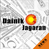 Dainik Jagran 24 Hours Live Update