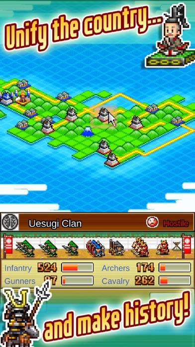 Ninja Village Screenshot 3