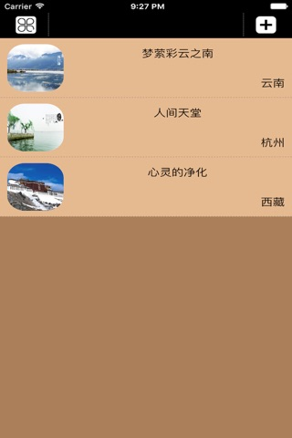 ToDo备忘 screenshot 2