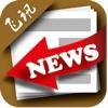 飞讯News