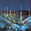 MP3 Holy Quran Al Masjid An Nabawi