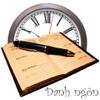 Danh ngôn song ngữ Việt Anh - Cải thiện kĩ năng đọc và vốn từ vụng của bạn