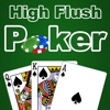 High Flush