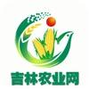 吉林农业网