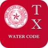 Texas Water Code 2015