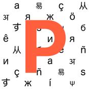 PolySpeak - Free Translation Keyboard icon