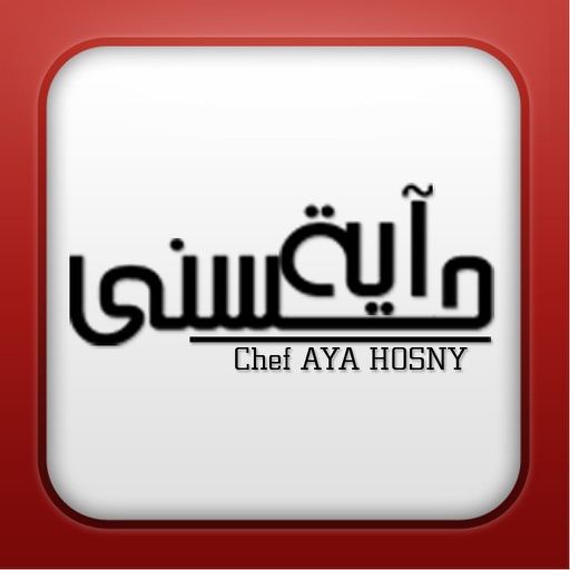 Aya Hosny