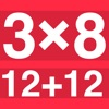 Addictive Brain Math Game - Add Sub Mul Div