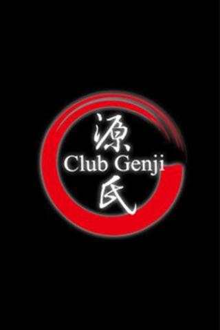 大阪キタのホストクラブ club 源氏 screenshot 3