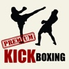 NMA Kickboxing Defence Arts Workout - Premium Version - Cardio interval routine,  no equipment needed