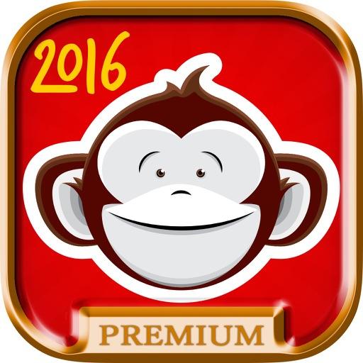 无广告版本。 新的一年2016年中国春节即将来临!还在为选择新颖有趣的新春祝福语和祝福卡片而感到头疼吗?不用费心啦,我们已经帮你准备好一切!选择这款应用你将得到一整套为2016年猴年特别设计的新年贺卡。除了传统的红色、金色美猴王,还有很多可爱的五颜六色的小猴子让你的祝福充满创意!同时,每张图片上还伴有不同的传统祝福语和传统装饰元素,让你的祝福简洁有新意并且一步到位哦! 无论你在世界的任何一个角落,你都可以使用这款应用来选择你最喜欢的图片并为你的家人、朋友以及所有你爱的人送去最美好的新春祝福,表达你浓浓的爱
