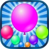 Balloon Popper - for Kids and Adults เกม ฟรีสำหรับ iPhone / iPad