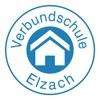 Schulzentrum Oberes Elztal