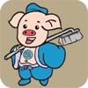 猪八戒洗车