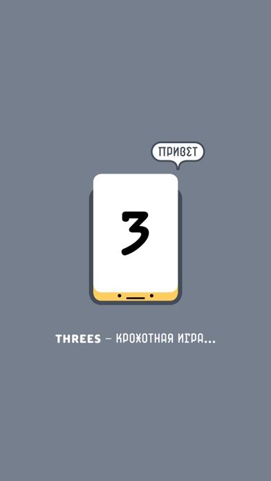 Скриншот Threes!