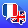 Essential Phrases Collection - English-French