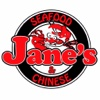 Janes Seafood & Chinese Restaurant
