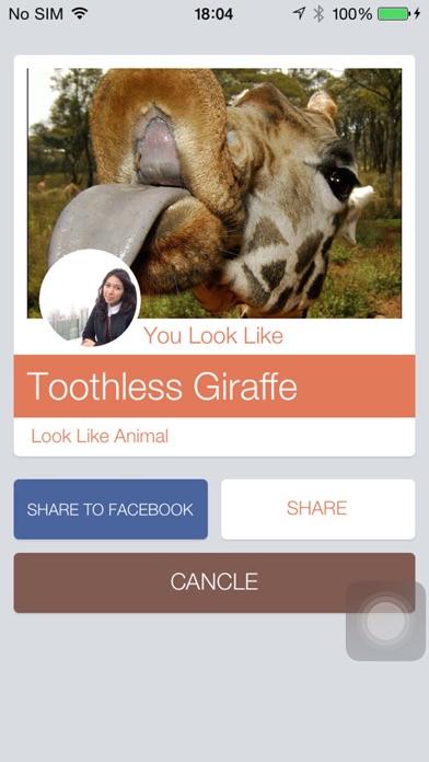 выглядеть животного : Look Like AnimalСкриншоты 2