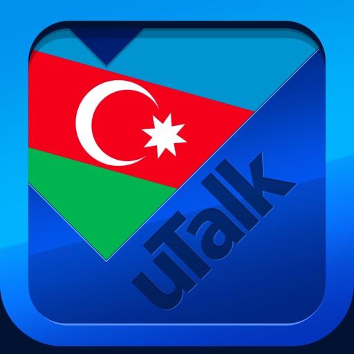 uTalk Classic 学阿塞拜疆语