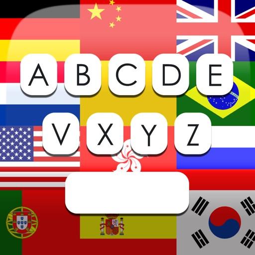 Клавиатура-переводчик  (Ваш текст переводчик с / на английский, испанский и т.д. ...)