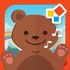 Easy Music - Give kids an ear for music ear music training