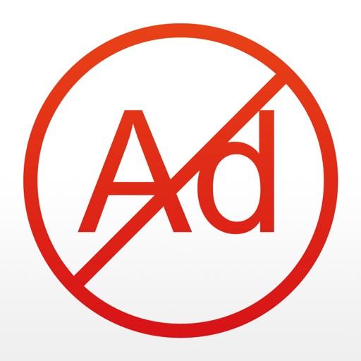AdFilter - Safariを快適にする広告ブロックアプリ