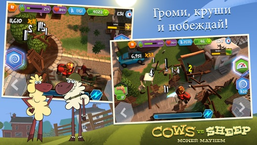 Cows Vs Sheep: Mower Mayhem Screenshot
