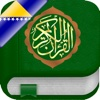 Quran Tajweed in Bosnian, in Arabic and in Phonetics (Lite) - Kur'an u Bosni, na arapskom i na Transliterim www na com