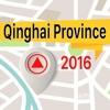 Qinghai Province 離線地圖導航和指南