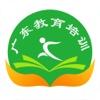 广东教育培训