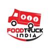 Food Truck India