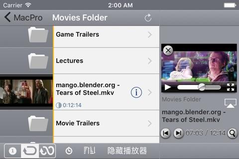 StreamToMe screenshot 4