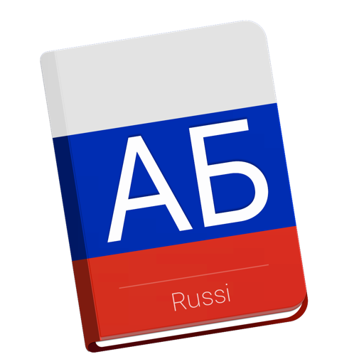 Russi : Russian English Dictionary