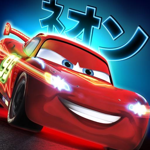 赛车总动员:急速闪电