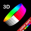 3D Photo Ring Pro - Gorgeous Carousel-Based Picture Browser With Color Sorting Apps for iPhone/iPad