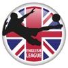 كرة القدم الإنجليزية