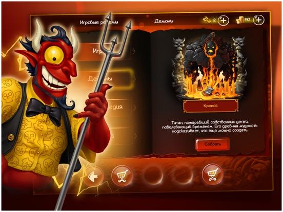 Скачать Doodle Devil™ Alchemy HD
