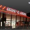 Tankstelle Shop & Chill