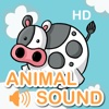 Animal Sound Epic Effect