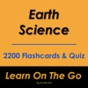 Earth science Quizzes earth science