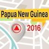 巴布亚新几内亚 離線地圖導航和指南