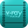 V-Ray for Maya for Beginners